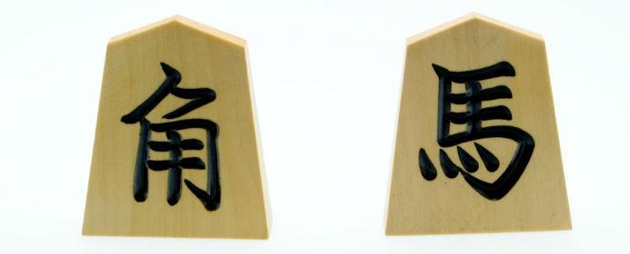 破壊力抜群!羽生竜王の実戦から学ぶ「角」に関する格言とは?【将棋の格言】