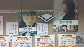 村山聖が通った名店「更科食堂」のご紹介。関西棋士のランチ事情は?