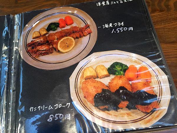 kansaishogi_04.jpg