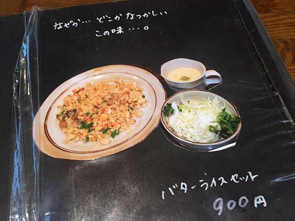 kansaishogi_03.jpg
