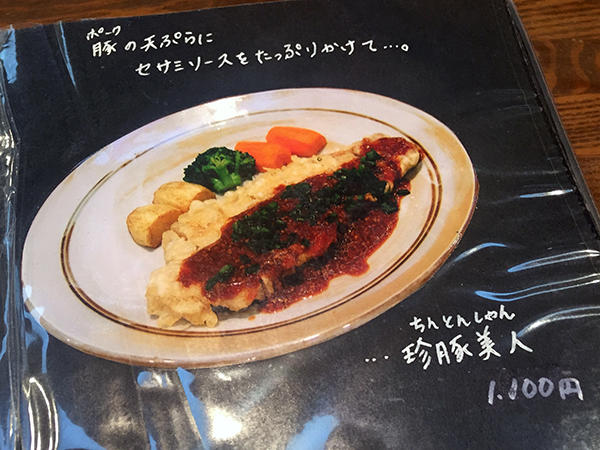kansaishogi_01.jpg