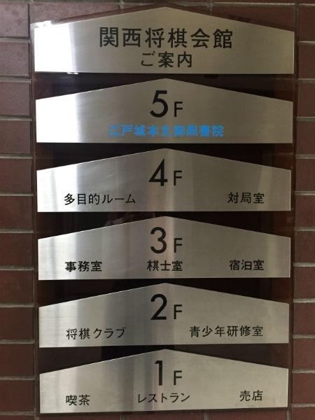 kansaishogikaikan_8.jpg