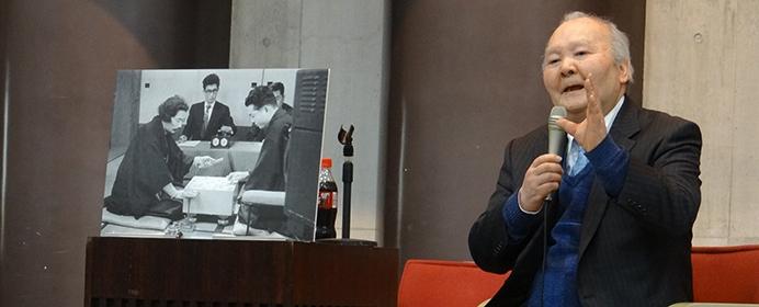 加藤一二三九段から見た升田幸三という棋士【加藤一二三の語る升田幸三の世界 前編】