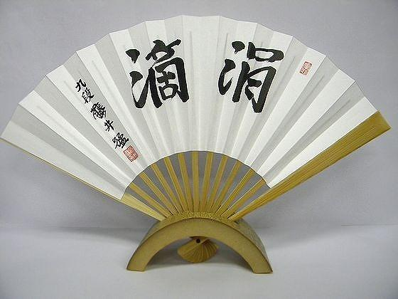 kigo_03.jpg