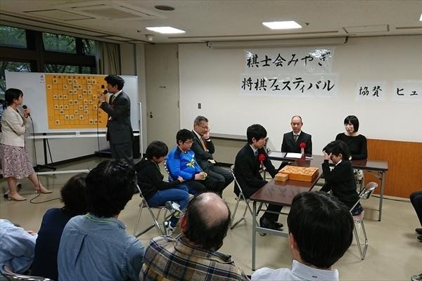 kishikai_event_03.jpg