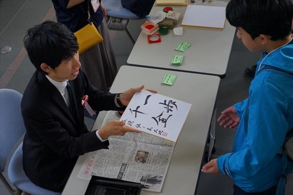kishikai_event_20.JPG