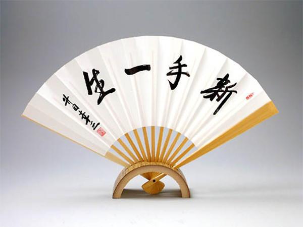 kisikigou02_08.jpg