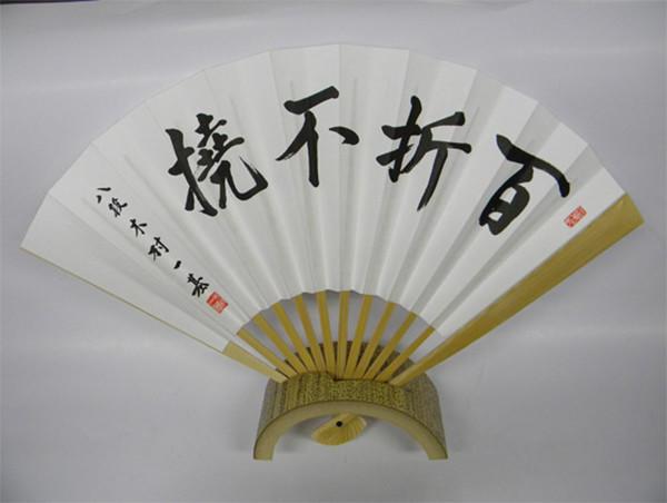 kisikigou02_07.jpg