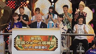 加藤一二三九段や香川愛生女流三段が解説!第4期将棋ウォーズ棋神戦の裏側に迫る