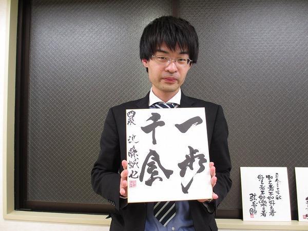 kondo_01.jpg