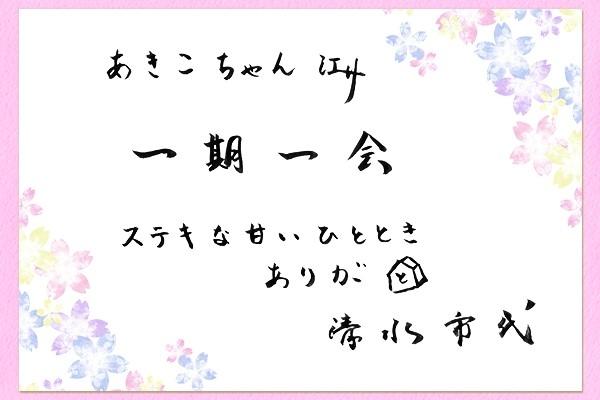 lawson201903_shimizu08.jpg
