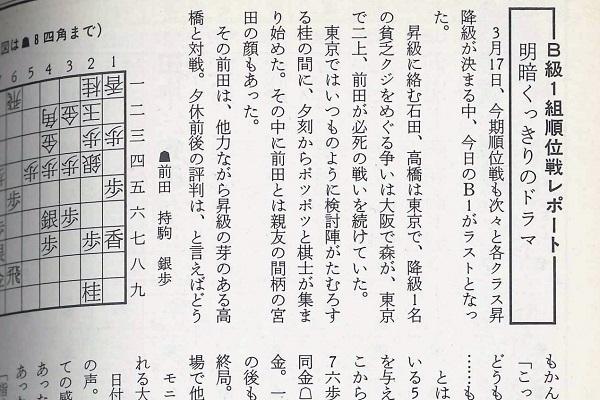maeda_column11.jpg