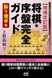 mizudome_kisho03_01.jpg