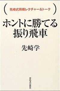 mizudome_kisho03_02.jpg