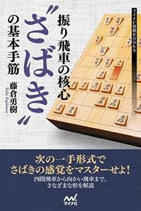 mizudome_kisho03_05.jpg