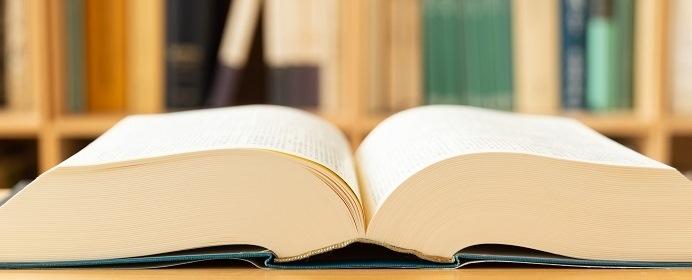 振り飛車を学びたいならこの5冊!定跡書から次の一手まで、これを読んでしっかり勉強しよう