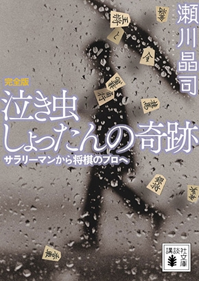 mizudome_shosetsu02.jpg