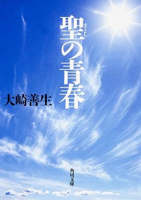 mizudome_shosetsu03.jpg