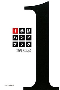 mizutome_kisho01_03.jpg