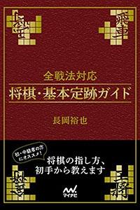 mizutome_kisho01_05.jpg