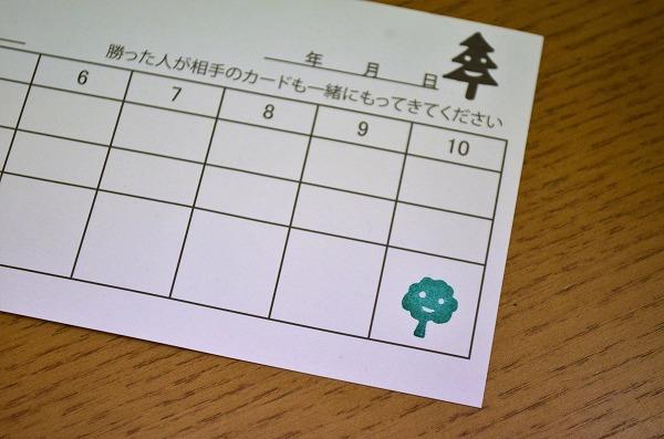 mori_29.jpg