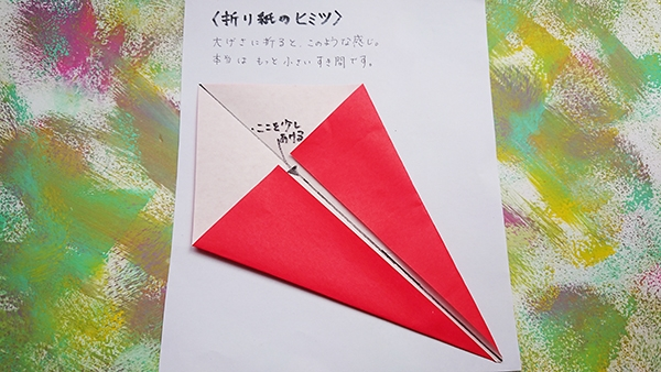 my_chibaryoko1.jpg