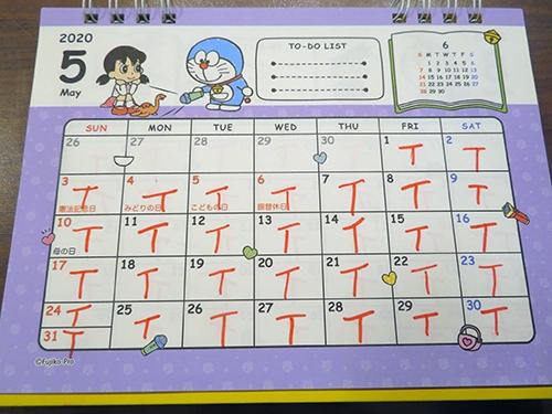 my_fujikura-1.jpg