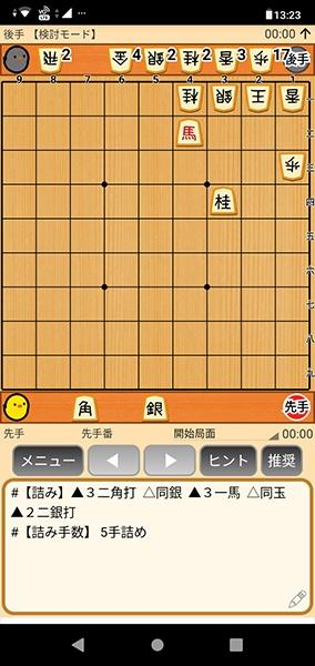my_honma-2.jpg