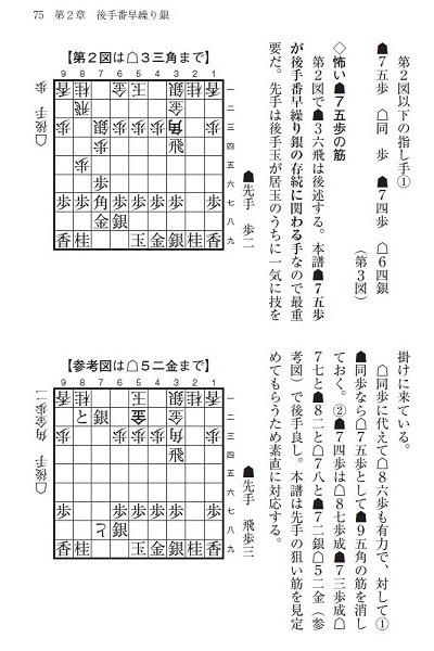mynavi-kisho201904_02.JPG