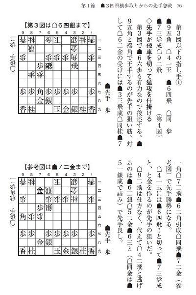 mynavi-kisho201904_03.JPG