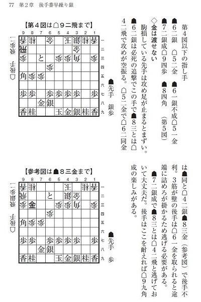 mynavi-kisho201904_04.JPG