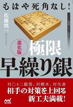 mynavi-kisho201904_book.jpg