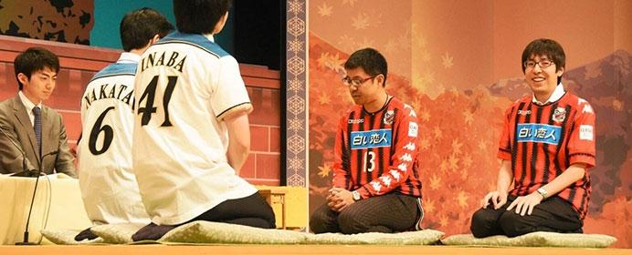 野月八段の考える、将棋とサッカーの共通点と違いについて【棋士と趣味】