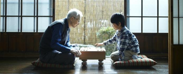 駒の価値を伝えるための方法とは?◯◯を使うと効果的【将棋の教え方】