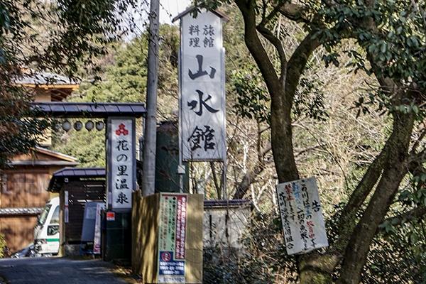 ousho2019_yamaguchi_05.jpg