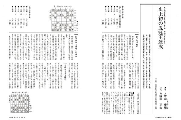 oyama_mynavi201902_03.jpg