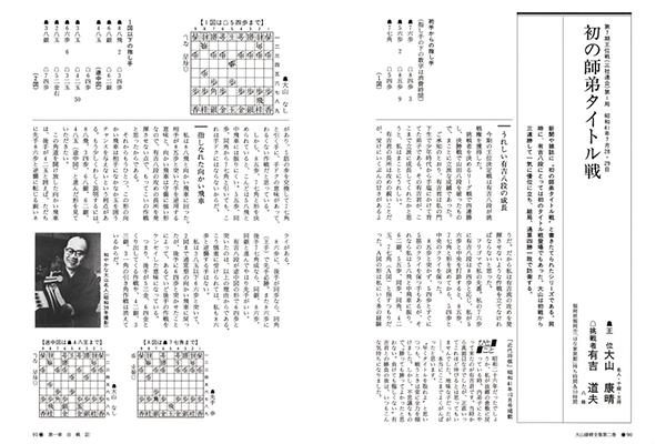 oyama_mynavi201902_05.jpg