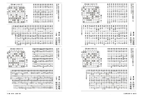 oyama_mynavi201902_12.jpg