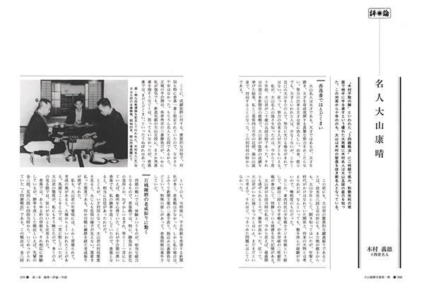 oyama_mynavi201902_13.jpg