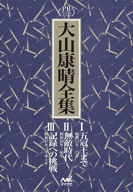 oyama_mynavi201902_17.jpg
