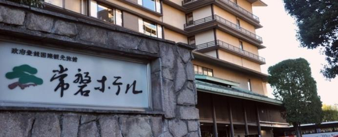 竜王戦第6局こぼれ話。丸山九段の昼食の量が多かった理由には、常盤ホテルのおもてなしがあった?