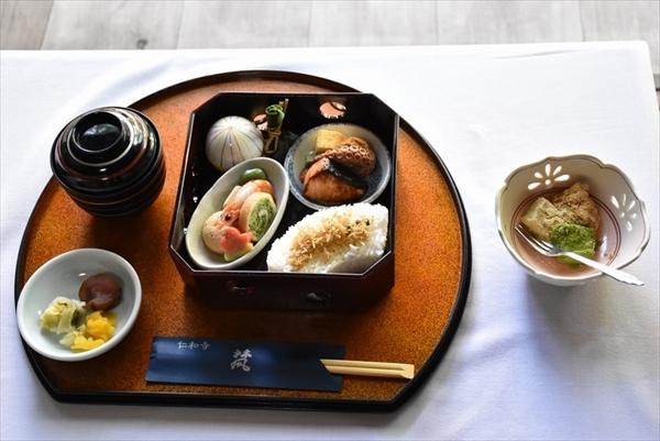 ryuuou32-2_meal02.jpg