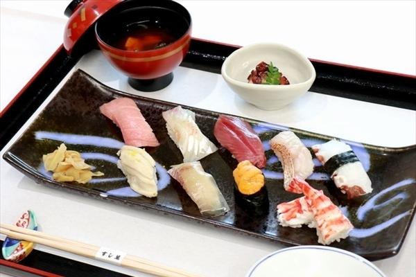 ryuuou32-3_meal04.jpg