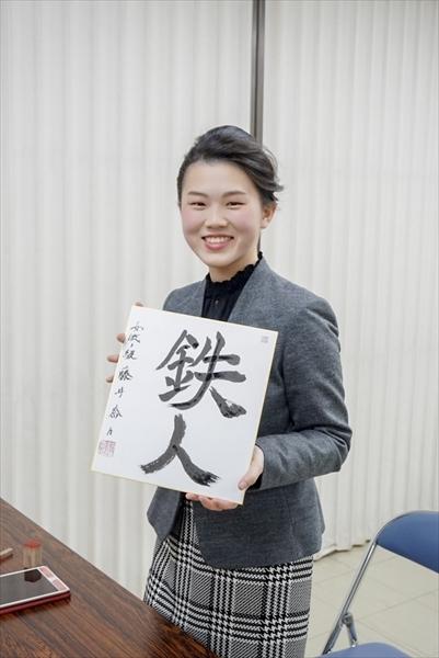 saiyuki-event_14.JPG