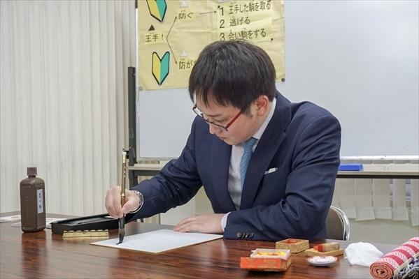 saiyuki-event_21.JPG