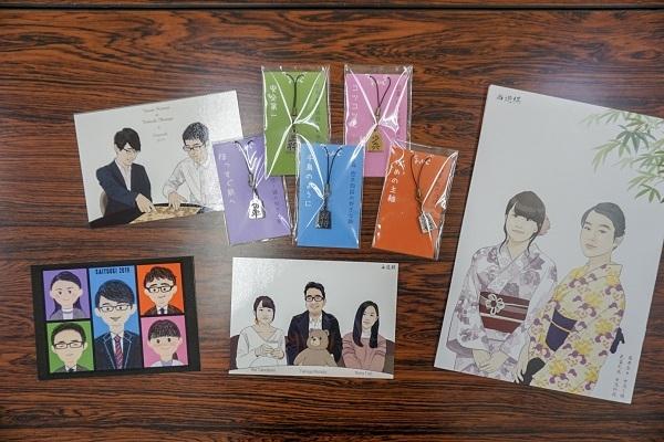 saiyuki-event_22_.jpeg