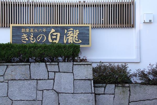shirakawa01.jpg