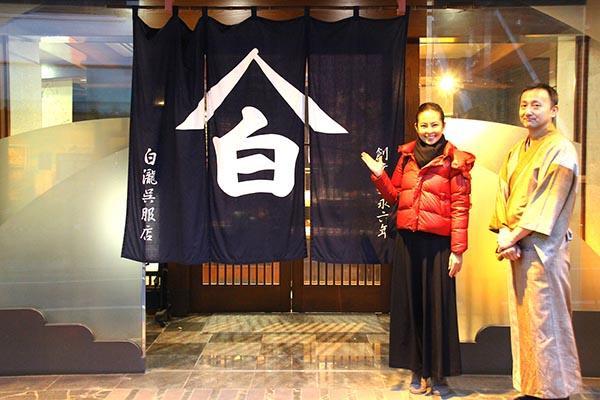 shirakawa21.jpg
