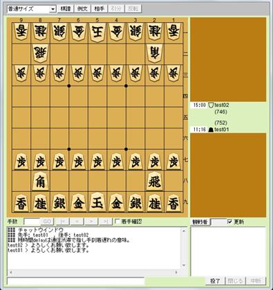 shogi-club24_2.jpg.png
