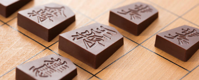 加藤一二三九段も感激?将棋の駒をチョコレートにした「将棋 デ ショコラ」が大人気!